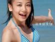 画像は、「ミスマガジン2010 清水 富美加」(バップ)