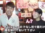 【トータルテンボス公式】広島名物 汁なし担々麺 Fujiyamaのだけ◯◯にw #107