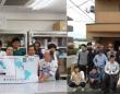日本リユースシステム株式会社のプレスリリース画像