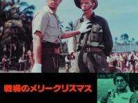 紀伊國屋書店より発売のDVD版ジャケット