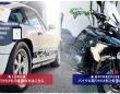 アーバン警備保障株式会社 アーバンテックのプレスリリース画像