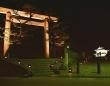 桑名市のプレスリリース画像
