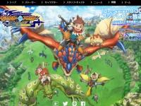 TVアニメ『モンスターハンターストーリーズ』公式サイトより。