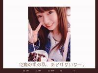 ※画像は今泉佑唯のツイッターアカウント『@yuuui_imaizumi』より