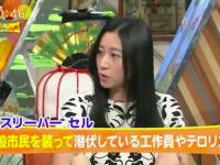 フジテレビ『ワイドナショー』2月11日放送回より