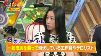 『ワイドナショー』でスリーパー・セル発言をする三浦瑠麗氏
