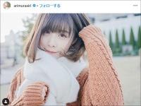 有村藍里 公式インスタグラム (@arimuraairi)より