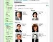 テレビ朝日コーポレーションHP「放送番組審議会」2017年度メンバーより