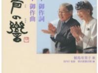 歌声の響(朝日新聞出版)