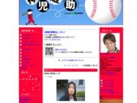 kamiji-1.jpg