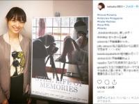 永夏子 インスタグラム(@natsuko 0803)より