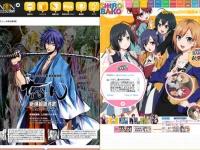 左:「月刊コミックゼノン」、右:TVアニメ『SHIROBAKO』、各公式サイトより。