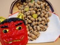 大学生の節分の過ごし方は? 豆を年の数だけちゃんと食べる人は約2割