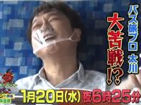 ※テレビ東京のYouTube動画『水バラ ローカル路線バス対決旅 新シリーズ!【路線バスで鬼ごっこ】~冬の群馬~』より