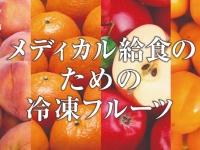 株式会社勝美ジャパンのプレスリリース画像