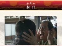 『真田丸』公式サイトより。これは可愛い