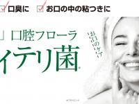 MYYUKI株式会社のプレスリリース画像