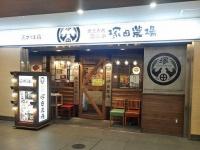 塚田農場の店舗(「Wikipedia」より)