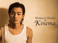 写真集『Nomura Shuhei in Kinema』より