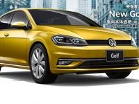 4年ぶりにフォルクスワーゲン・ゴルフがマイナーチェンジ。新型ゴルフの進化を探ってみた!