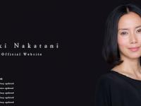 オフィシャルウエブサイトで結婚を報告した中谷美紀