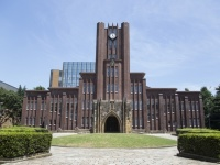 3位慶應、2位京大……大学生が憧れる大学ランキング! やっぱり1位は……