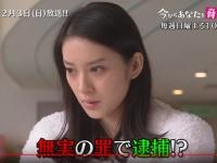 YouTube「日テレ公式チャンネル」より