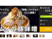 北海道サブスクリプションのプレスリリース画像