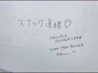 けやき坂46・宮田愛萌公式ブログより