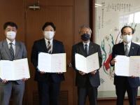 一般社団法人日本UAS産業振興協議会のプレスリリース画像