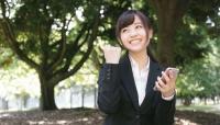 就活で「第一志望群」の企業は何社あった? 就活経験者の約8割は……