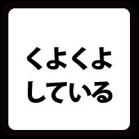q_4_4