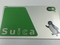 JR東日本が発行するSuicaカード(撮影=編集部)