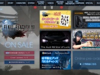 『FINAL FANTASY XV』公式サイトより。