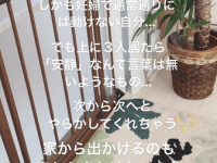 インスタグラム:辻希美(@/www.instagram.com/stories/tsujinozomi_official/)より