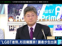 9月19日放送の『AbemaPrime』に出演した小川榮太郎氏(AbemaTVより)