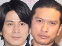 岡田准一(V6)、長瀬智也(TOKIO)