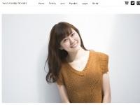 渡辺美優紀(みるきー)オフィシャルサイトより