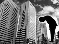 """日本ツイッター社が土下座要員で老人を雇用?""""クレーマー対応係""""は実在するのか(写真はイメージです)"""