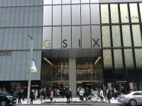 GINZA SIX(「Wikipedia」より)