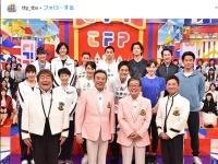 TBS『関口宏の東京フレンドパーク2018』公式インスタグラム(@tfp_tbs)より