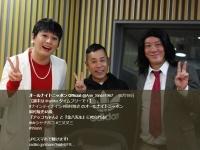 『オールナイトニッポン』公式Twitter(@Ann_Since1967)より