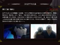 テレビ東京「あにてれ」、『鬼平』公式サイトより。
