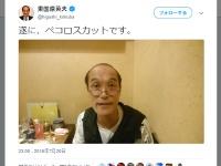 東国原英夫 公式Twitter(@higashi_kokuba)より