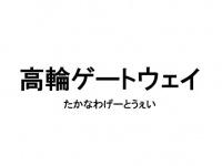 図=編集部