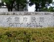 大阪都構想で大阪市民の負担は増えるのか