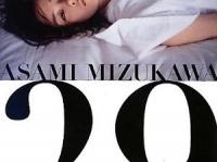 画像は、水川あさみ 写真集『29』(ワニブックス)より引用