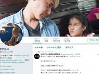※画像はヒロシのツイッターアカウント『@hiroshidesu0214』より