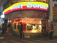 ミスタードーナツの店舗(撮影=編集部)