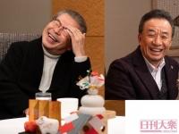 立川志の輔(左)と渡辺正行